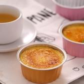 烤樂仕 烤箱布丁杯耐烤加厚鋁箔蛋糕杯烘焙蘇式月餅酸奶烤碗模具
