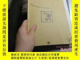 二手書博民逛書店CHINESE罕見CHARACTERS MEASURE 8031