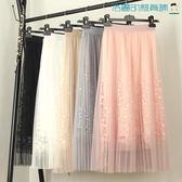 韓版刺繡網紗半身裙女中長款百褶裙