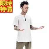 短袖T恤-圓領中國風盤扣復古棉麻男亞麻T恤4色69f31【巴黎精品】