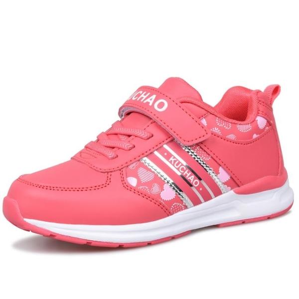 秋冬季款女孩運動鞋歲兒童波鞋女童鞋子休閒旅游鞋 歐韓時代
