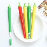 ✭米菈生活館✭【P131】創意辣椒0.5mm中性筆 文具 學生 辦公用品 韓國 可愛 水性筆