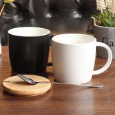 杯子陶瓷馬克杯大容量早餐杯子簡約帶蓋勺【不二雜貨】