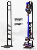 吸塵器收納架 適配吸塵器支架收納架V6V7V8V10V11免打孔置物架掛架子 晶彩 99免運
