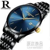 超薄時尚潮流韓版精鋼帶石英錶手錶簡約男士腕錶學生防水男錶    原本良品