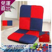 KOTAS 【KOTAS】和室椅 方塊 舒適輕巧防潑水和室椅-藍紅【免運直出】