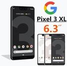 全新未拆Google Pixel 3 XL 128G G013C附原廠耳機 超久保固18個月 谷歌原廠正品 含防偽標