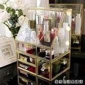 北歐玻璃化妝品收納盒口紅化妝刷桶梳妝台護膚品置物架抽屜式防塵居家物语