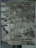 【書寶二手書T3/收藏_WGN】POLY保利_2014/6/5_稽古-中國文房藝術