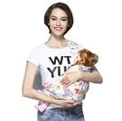 揹 帶/腰 凳 簡易單肩背帶純棉透氣橫斜抱式寶寶輕便喂奶背巾抱袋帶【快速出貨八五鉅惠】