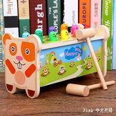 兒童玩具1-2-3周歲嬰兒積木男孩女寶寶敲擊打地鼠幼兒益智力開發 qz2137【Pink中大尺碼】