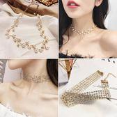 珍珠項鏈日韓國頸帶簡約choker項圈頸鏈學生脖子飾品短款鎖骨鏈女