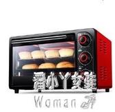 220v 烤箱家用烘焙小型蛋糕迷你電烤箱多功能小烤箱18升L JY6909【潘小丫女鞋】