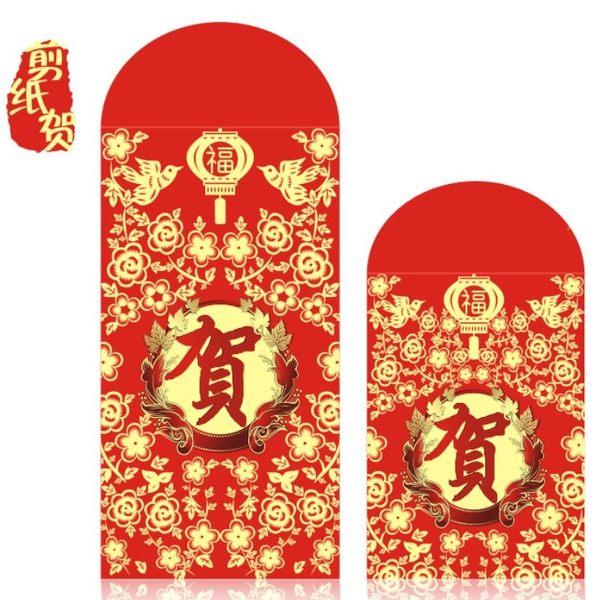 紅包袋  剪紙賀   大號紅包  一包3入同款  想購了超級小物