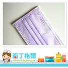 紫色口罩 成人紫色三層口罩 50片 / 盒 【南丁格爾 口罩】