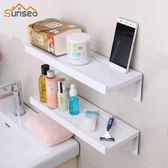 伊人閣 衛生間置物架壁掛吸盤浴室置物架免打孔