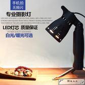 小型LED拍攝燈攝影燈 珠寶首飾品手機拍照臺燈攝影棚柔光燈補光燈