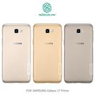 NILLKIN 本色TPU軟套/SAMSUNG Galaxy J7 Prime/手機殼/果凍套/透色套【馬尼行動通訊】