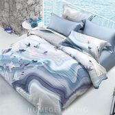 【pippi & poppo】七件式床罩組 60支頂級天絲數位印花_帕拉斯 雙人標準5尺