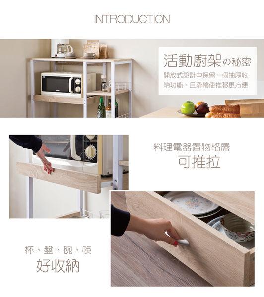 櫥櫃 廚房櫃 收納 【收納屋】瑪朵廚房收納架&DIY組合傢俱