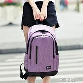 男女旅游后背包休閒被包大容量水桶包裝衣服的帆布旅行李雙肩包包 3C優購