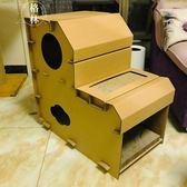 瓦楞紙貓窩貓抓板磨爪器耐磨貓紙箱用品貓盒子磨爪板貓咪玩具 【格林世家】