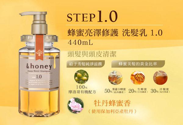 &honey 蜂蜜亮澤修護洗髮乳1.0(2入組)