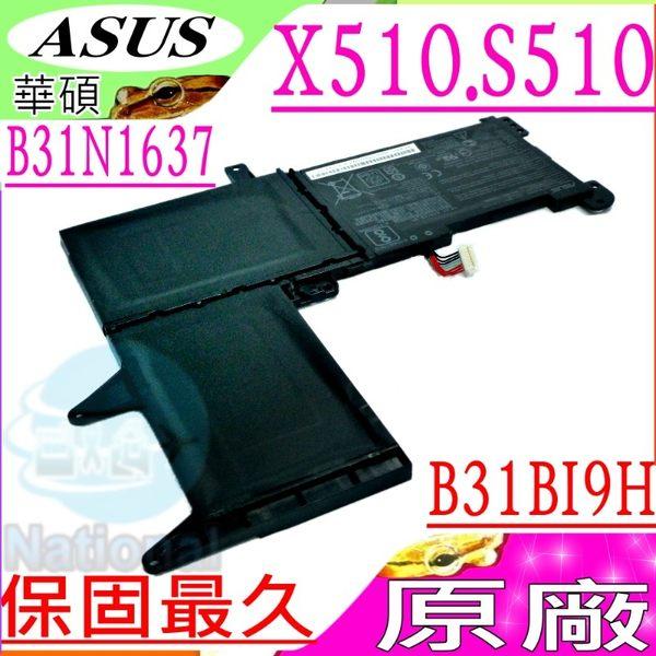 ASUS 電池(原廠)-華碩 B31N1637, X510電池, X510UA, X510UQ, X510UF, X510UN, 3ICP5/57/81, B31Bi9H