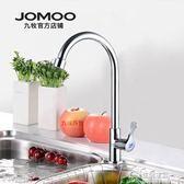 廚房水龍頭洗菜盆全銅水龍頭單冷水槽水龍頭健康節水萬向旋轉 生活主義