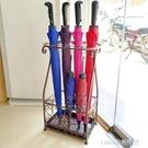 傘架 雨傘架酒店 大堂家用鐵藝傘筒雨傘桶收納桶落地式放摺疊傘架子 1995生活雜貨 NMS