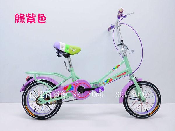 【億達百貨館】20646-14吋摺疊自行車14吋腳踏車 小摺 14吋兒童腳踏車 小折 充氣款自行車 鋁輪圈~