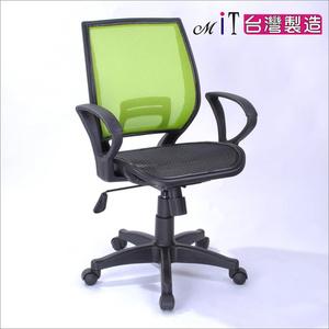 《DFhouse》超世代全網電腦椅-4色綠色
