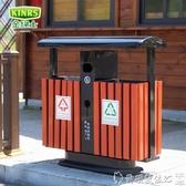 特賣垃圾桶戶外垃圾桶大型室外果皮箱工業小區分類垃圾箱大號環衛垃圾桶LX