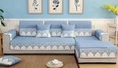 沙發墊四季通用全包萬能沙發套一套全蓋