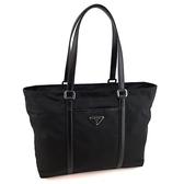 【奢華時尚】秒殺推薦!PRADA 三角牌-黑色防水帆布肩背托特購物包(八八成新)#23899