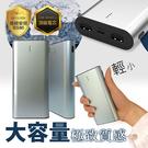 POLYBATT SP1020 日本電芯...