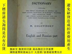 二手書博民逛書店M.GOLOVINSKY罕見NEW PRONOUNCING DI
