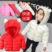 限定款厚外套 寶寶拉鍊衫嬰兒棉衣服加厚棉襖0歲秋冬保暖1歲女童棉服外套快速出貨