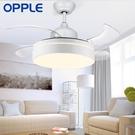 吊燈扇OPPLE北歐吊扇LED風扇燈電風扇吊燈現代簡約客廳餐廳臥室燈具FS完美