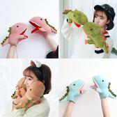 手套女冬季學生卡通掛脖萌軟妹可愛韓版兒童鱷魚恐龍毛絨保暖加厚  莉卡嚴選