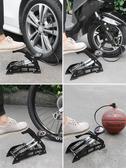 腳踏打氣筒 高壓可攜式打氣泵自行車電瓶車摩托汽車家用腳踏充氣泵【快速出貨】