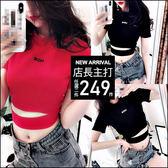 克妹Ke-Mei【AT46250】HIDE歐美時尚感電繡字母性感摟空T恤上衣