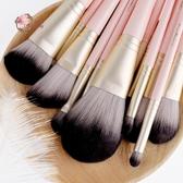 花漾柚嶼系列12支化妝刷套裝