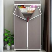 衣櫃 70CM寬1米5高學生宿舍迷你小型掛衣櫥簡易小號布藝防塵布衣櫃igo 玩趣3C