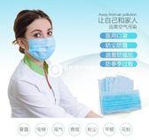 100只裝一次性口罩 防塵防霧霾pm2.5透氣口罩