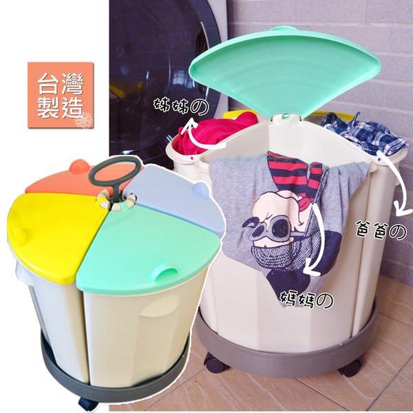 現貨!  四色可旋轉分類收納桶 分類桶 有滾輪 可移動 (買就送天然海鹽去漬精)