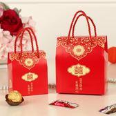 結婚慶用品喜糖盒子喜糖袋喜糖盒