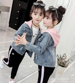 女童牛仔外套-新款冬季女童上衣兒童洋氣加絨加厚女大童韓版秋冬款牛仔外套 多麗絲