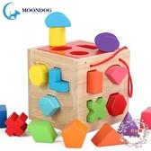 童積木6-12個月男女寶寶益智力玩具一0-1-2-3周歲早教可啃咬【限時八折】