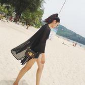 防曬外套 網紗薄外套七分袖泰國度假中長款開衫百搭沙灘服海邊防曬衣 巴黎春天